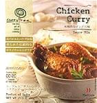 インドカレーの素 - チキンカレー - Chicken Curry 【Curry Tree】
