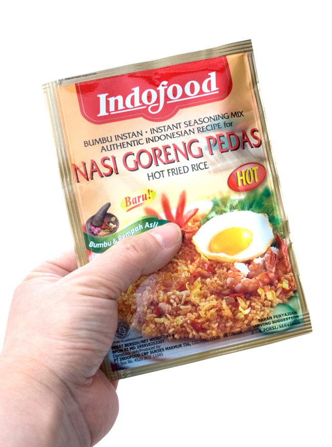 インドネシア料理 ナシ ゴレンペダスの素 - NASI GORENG PEDAS 【Indo Food】の写真3 - 写真