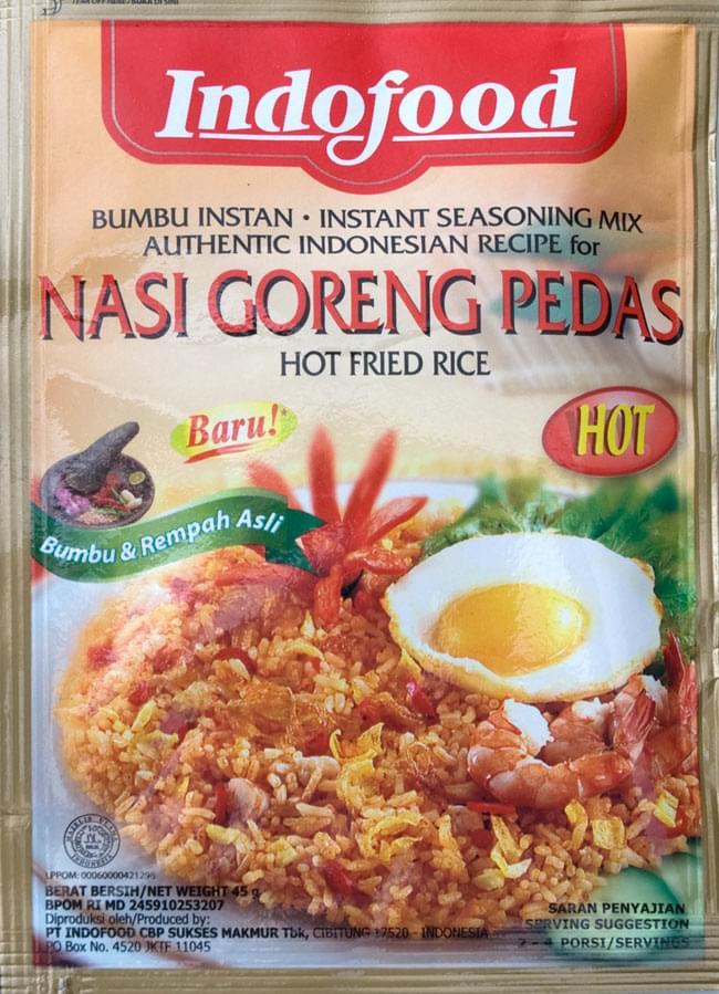 インドネシア料理 ナシ ゴレンペダスの素 - NASI GORENG PEDAS 【Indo Food】の写真