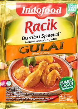 インドネシア料理 グライの素 - GULAI 【Indo Food】