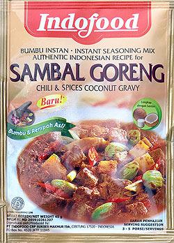 インドネシア料理 サンバル ゴレンの素 - SAMBAL GORENG 【Indo Food】