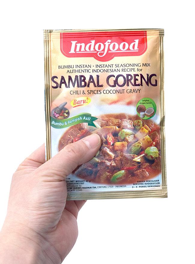 インドネシア料理 サンバル ゴレンの素 - SAMBAL GORENG 【Indo Food】の写真3 - 写真