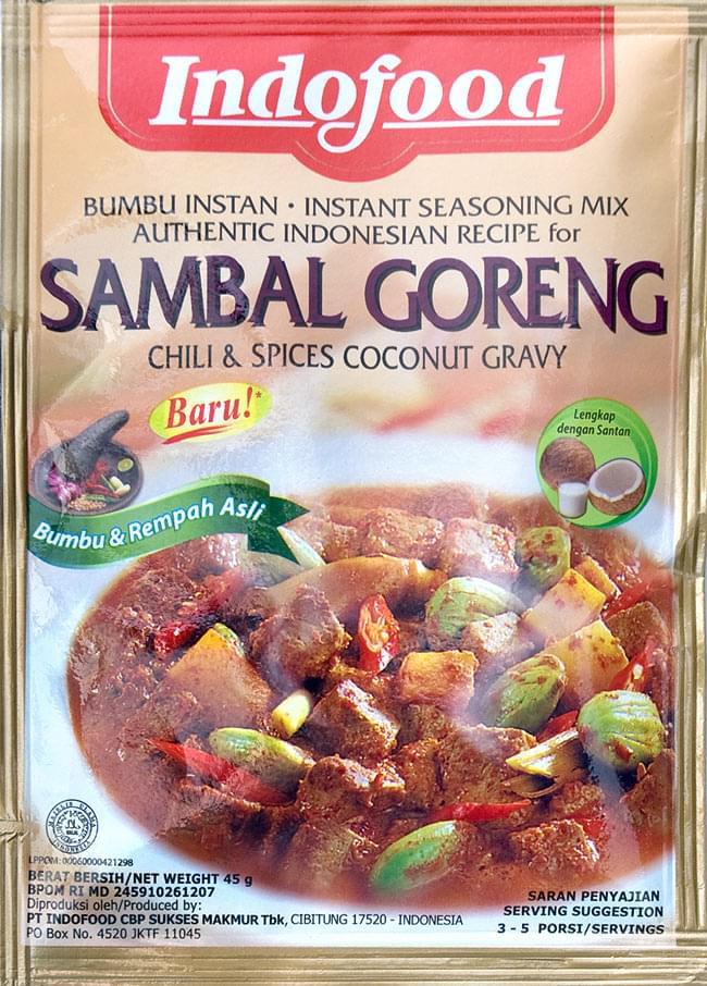 インドネシア料理 サンバル ゴレンの素 - SAMBAL GORENG 【Indo Food】の写真