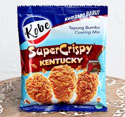 インドネシア風 クリスピーチキンの粉 【KOBE】