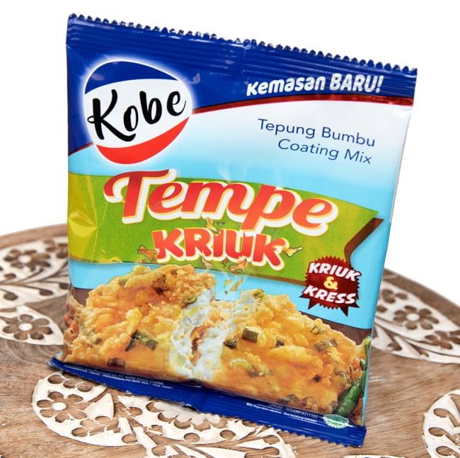 インドネシア風 テンペの唐揚げ粉 【KOBE】 2 - テンペを美味しくいただけますよ。こちらのパッケージのデザインでのお届けになる場合がございます。内容量も80gから70gに変更になっています。70gのお届けになります、何卒ご了承ください。