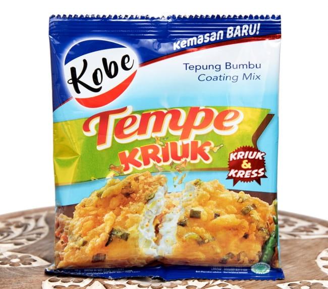 インドネシア風 テンペの唐揚げ粉 【KOBE】の写真