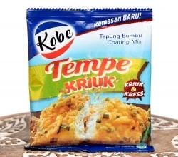 インドネシア風 テンペの唐揚げ粉 【KOBE】