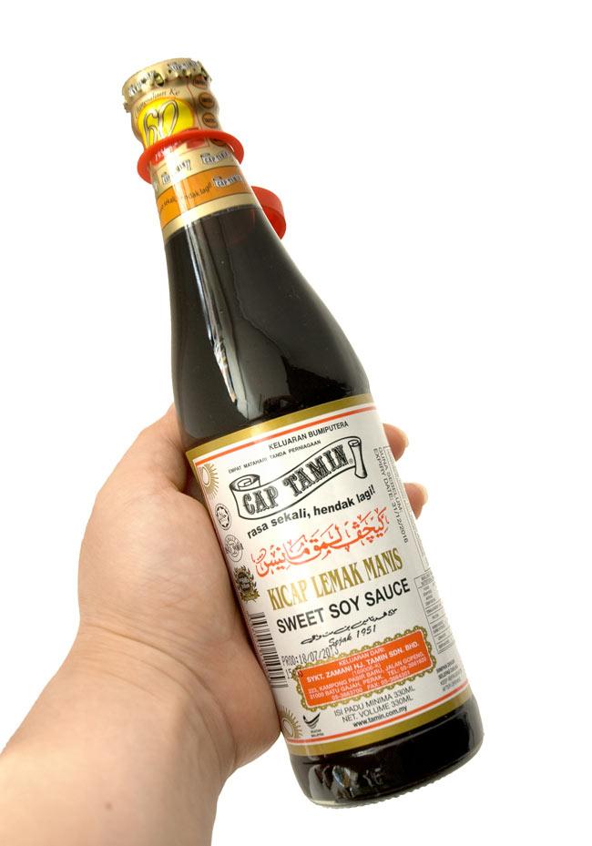 ケチャップ マニス (甘口醤油) - Kicap Lemak Manis 【CAP TAMIN】 2 - たっぷり使える330ml入り。かば焼きのタレとしてもGoodデス。