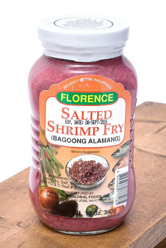 バゴーン(小エビ塩漬け)- SALTED SHRIMP FRYの写真