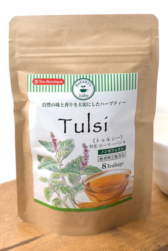 トゥルシーティー Tulsi Tea 【Tea Boutique】の写真
