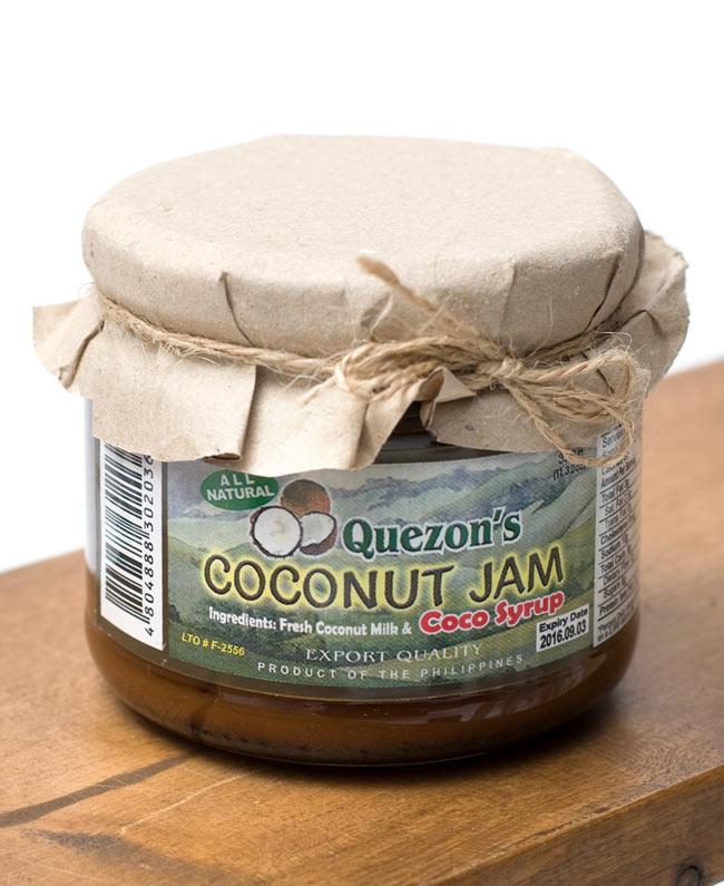 ココナッツ ジャム - Coco Syrup 330g 【Quezons】の写真