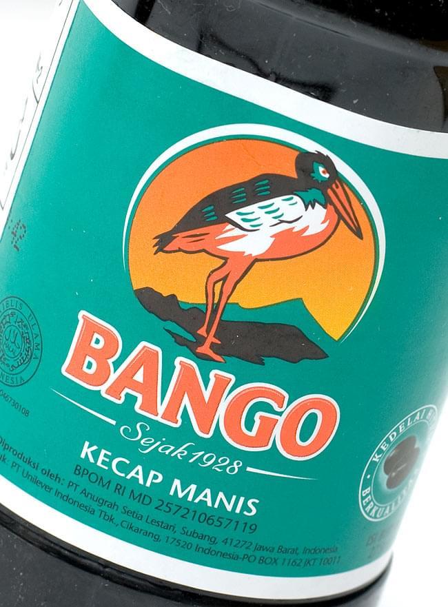 ケチャップマニス (甘口醤油) - Kicap Manis 【BANGO】 2 - 写真