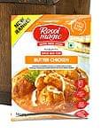 バター チキン スパイス ミックス ‐ Butter Chicken Spice Mix 50g 【Rasoi Magic】