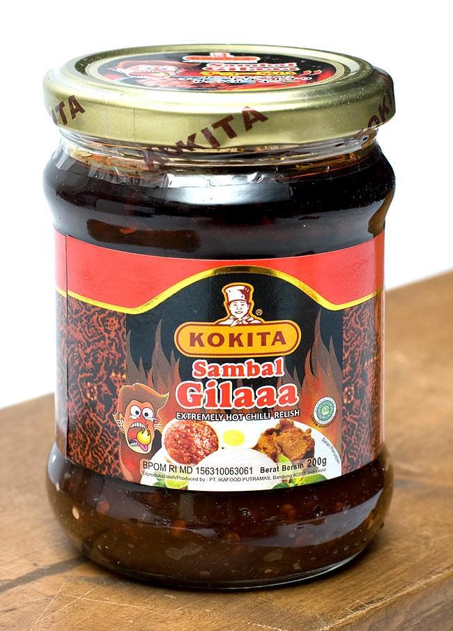 インドネシア 激辛 チリ ソース サンバル ギラ - Sambal Gilaaa【KOKITA】の写真