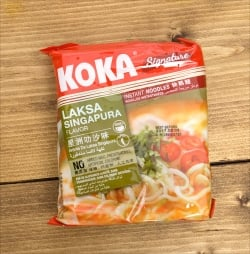 ラクサヌードル シンガポール風 - Laksa Singapura Flavour 【KOKA】