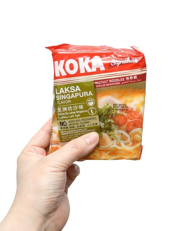 ラクサヌードル シンガポール風 - Laksa Singapura Flavour 【KOKA】 4 - 手に持ってみました。お湯に入れて煮こむだけ。お手軽にラクサを楽しみましょう。