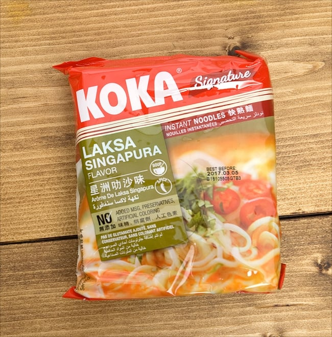 ラクサヌードル シンガポール風 - Laksa Singapura Flavour 【KOKA】の写真