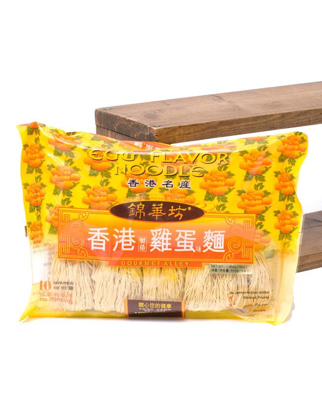 香港 鶏蛋麺 【錦華坊】 2 - かわいい袋に入っています。中身は、個包装ではないので小分けで使う際は、開封後、密封できる袋に移しかえることをおススメします。