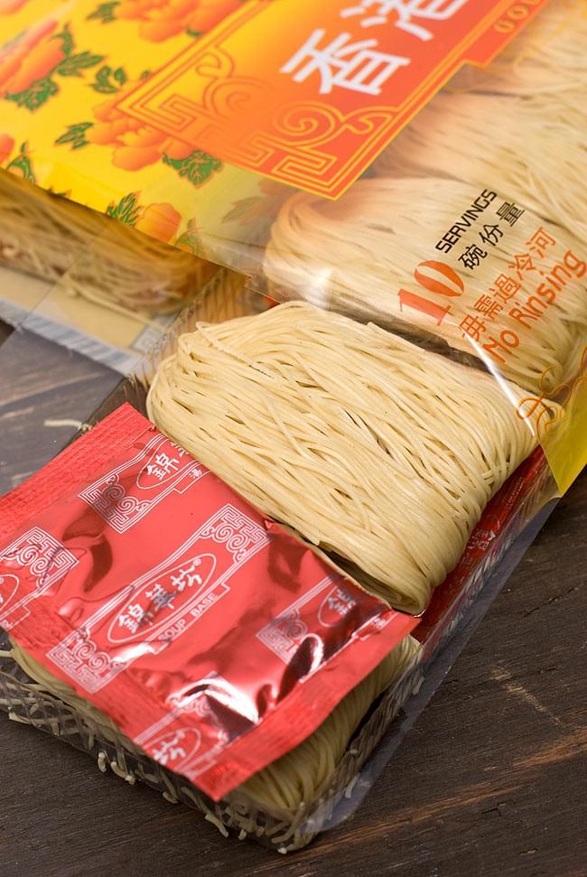 香港 鶏蛋麺 【錦華坊】 3 - スープ10個、麺10個入り。麺は小さな鍋でも作りやすいポ—ションタイプです。