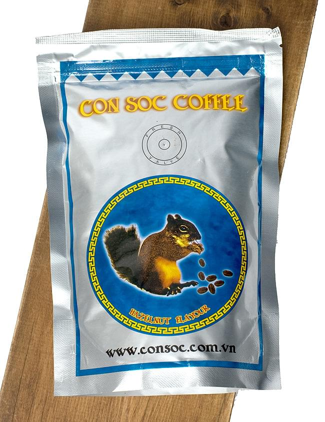 コン ソック コーヒー ブルー - CON SOC COFFEE 【CON SOC】の写真