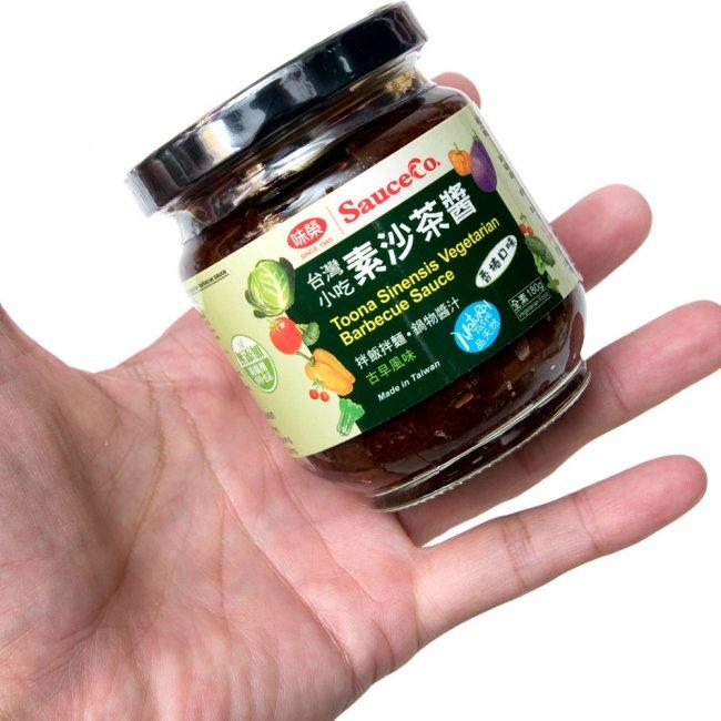 台湾 沙茶醤 - ベジタリアン サーチャー ジャン 【未榮食品】 3 - 手に持ってみました。大きくもなく小さくもなく丁度いい大きさです