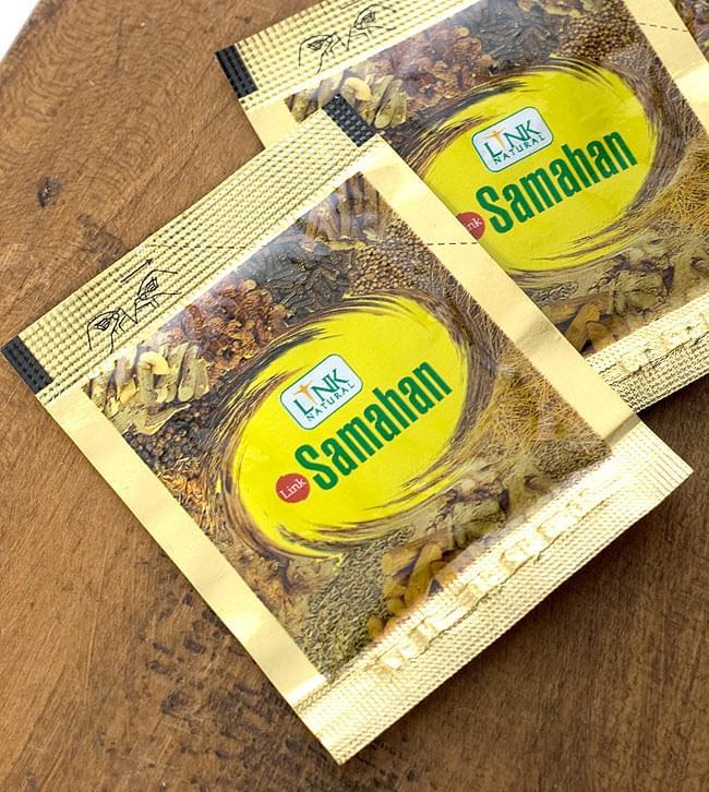 サマハン - Samahan 【LINK NATURAL】の写真2 - 箱には、一回分の包みが10袋入っています。箱には、配合されているスパイスとハーブが書かれています。