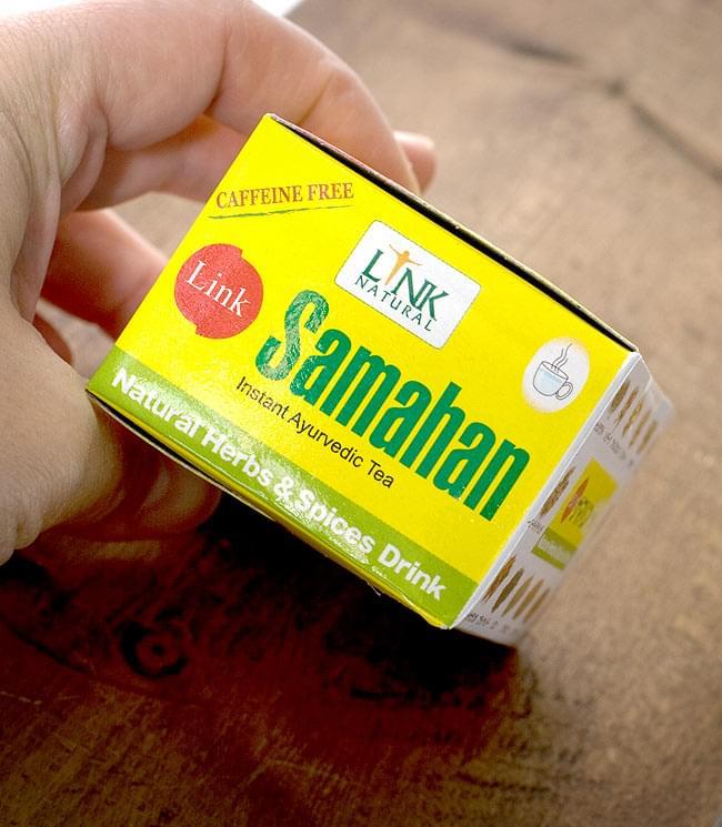 サマハン - Samahan 【LINK NATURAL】 5 - 手に取ってみました。意外と小さいんです。スパイシーだけどチョっピり甘いサマハン、是非、お試しください。