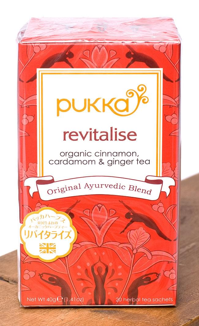 【PUKKA】 revitalise(カパ) - オーガニックハーブティ-の写真