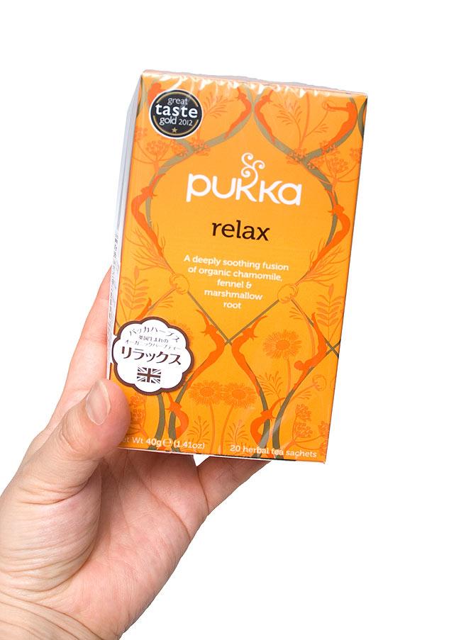 【PUKKA】 relax(ヴァータ) - オーガニックハーブティー(カフェインフリー) 3 - 別のデザインのものを手に持ってみました。あなたの美容・健康ライフに是非、お役立て下さい。