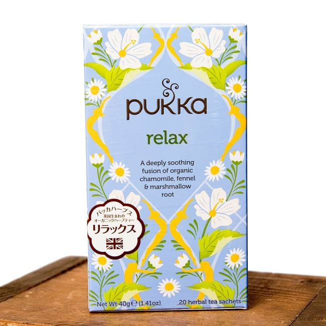 【PUKKA】 relax(ヴァータ) - オーガニックハーブティー(カフェインフリー)の写真
