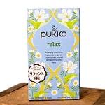 【PUKKA】 relax(ヴァータ) - オーガニックハーブティー(カフェインフリー)