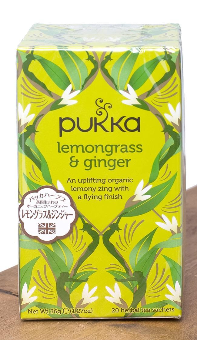 【PUKKA】 lemongrass & ginger - オーガニックハーブティー(カフェインフリー)の写真