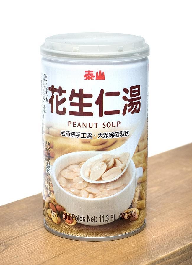花生仁湯 - ピーナッツスープ  【泰山】の写真