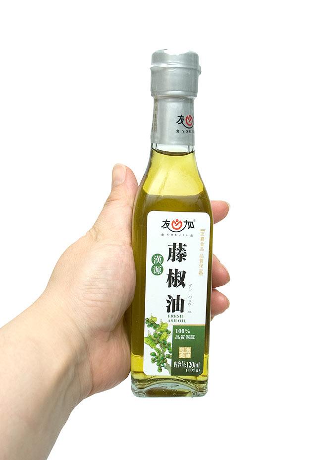 藤椒油 - タンジョウユ 【友加】 2 - 写真