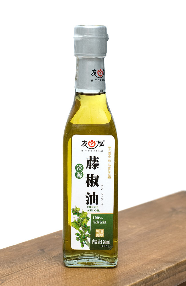 藤椒油 - タンジョウユ 【友加】の写真