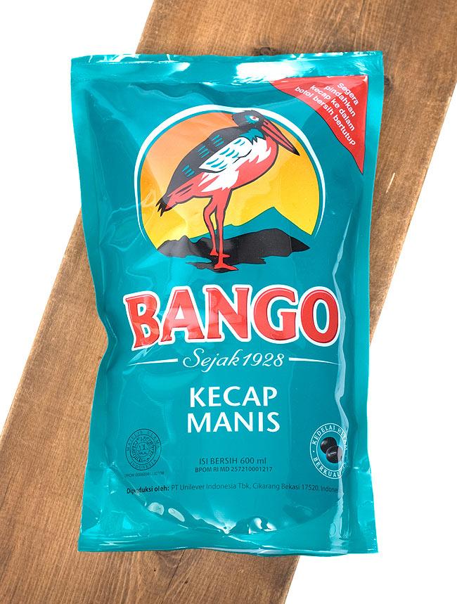 ケチャップマニス・エコパック (甘口醤油) - Kicap Manis Eco Pack 【BANGO】の写真