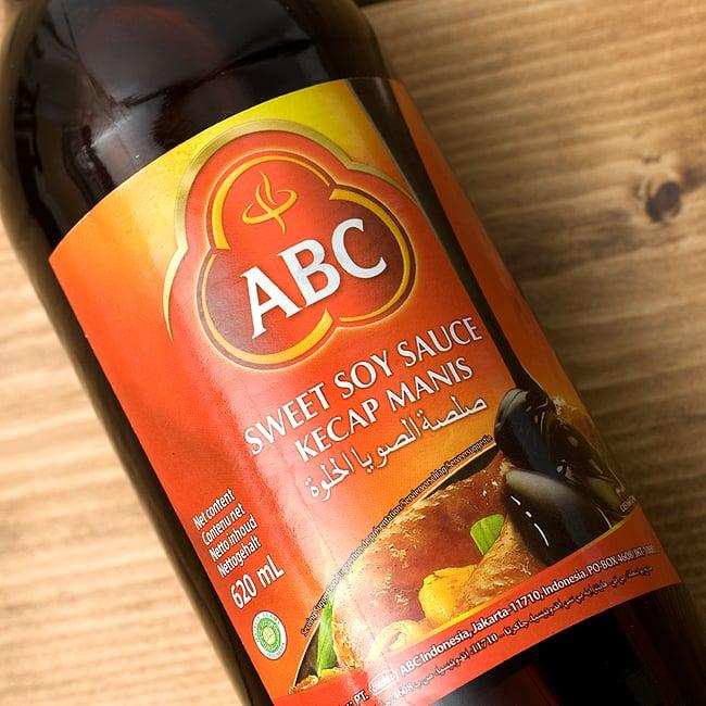 ケチャップ マニス (甘口醤油) 620ml - Kicap Manis 620ml 【ABC】の写真2 - このABCじゃなきゃダメって言う方、結構多いですよ。