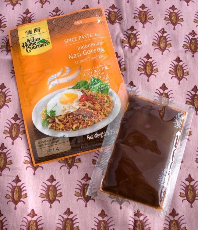 インドネシア料理 ナシゴレンの素 【Asian Home Gourmet】の写真2 - このペーストとご飯、食材を一緒に炒めるだけ。