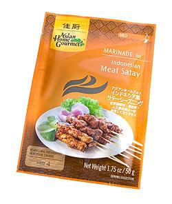 インドネシア料理 サテーシーズニング 【Asian Home Gourmet】(FD-LOJ-44)