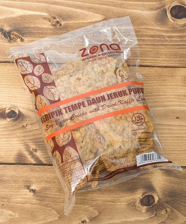 テンペクリスピースナック オリジナル味 - Keripik Tempe Daun Jeruk Purut 【Zona】の写真