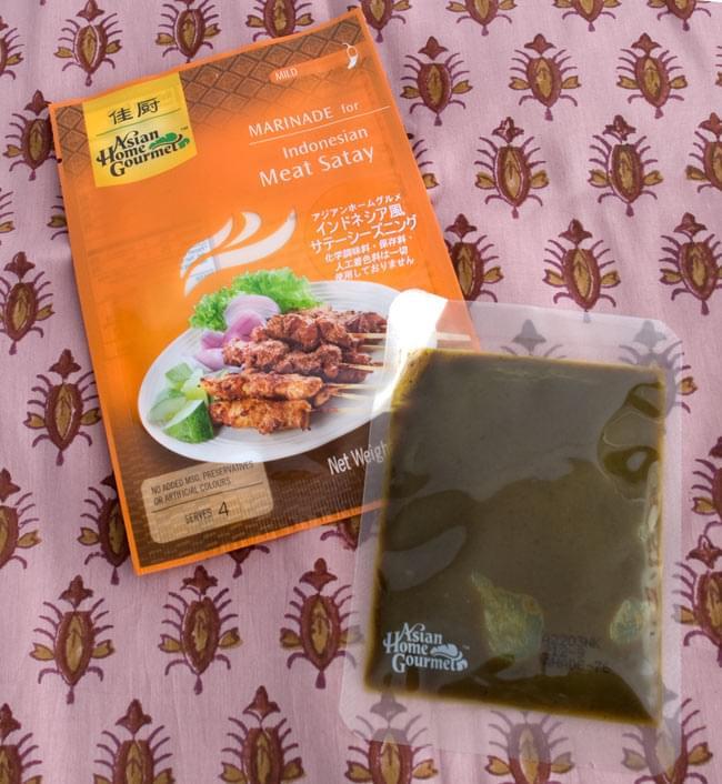 インドネシア料理 サテーシーズニング 【Asian Home Gourmet】 2 - ペースト状になっていて肉によく絡みます。