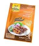 インドネシア料理 サテーシーズニング 【Asian Home Gourmet】