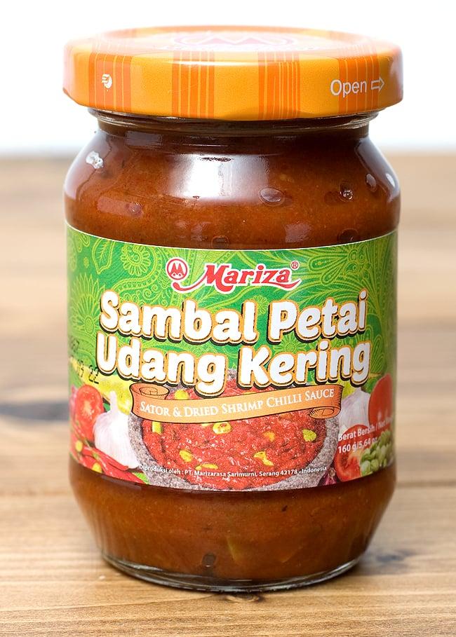 インドネシア チリ ソース サンバル ぺタイ ウダン ケリング - Sambal Petai Udang Kering 【Mariza】の写真