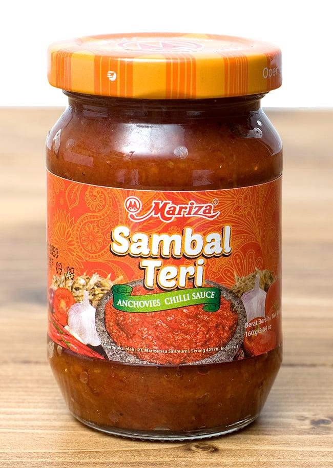 インドネシア チリ ソース サンバル テリ - Sambal Teri 【Mariza】の写真