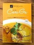 ベトナムチキンカレー - カリガー Cari Ga 【P4】