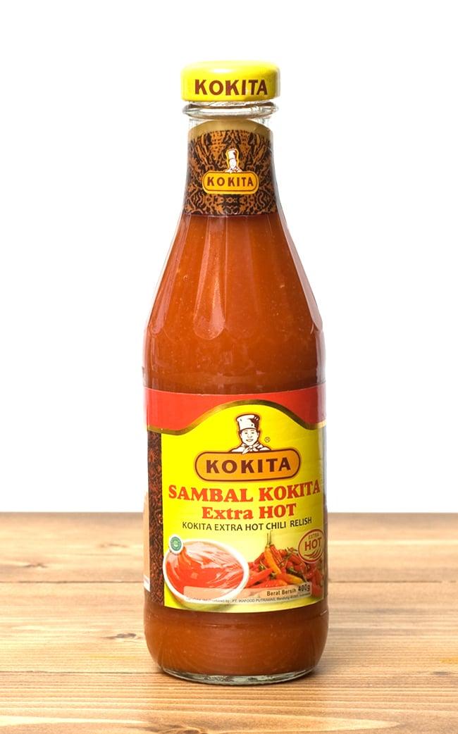 サンバル コキタ エキストラ ホット - Sambal KOKITA Extra HOT - トマトチリソース 【Kokita】の写真