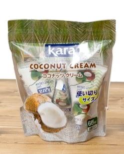 ココナッツクリーム 3個パック 65ml×3個入 【Kara】