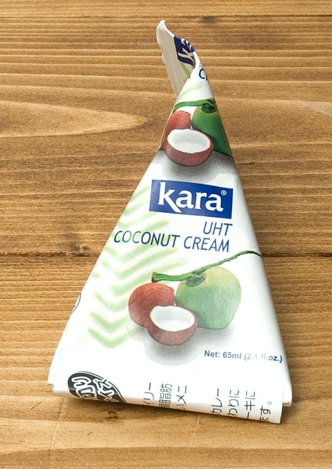 ココナッツクリーム 3個パック 65ml×3個入 【Kara】 2 - 写真