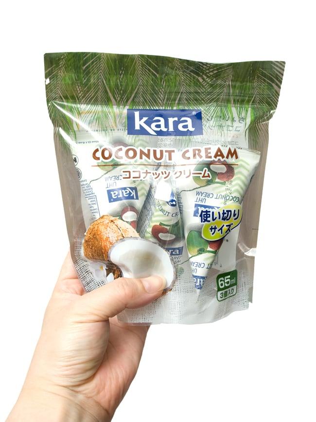 ココナッツクリーム 3個パック 65ml×3個入 【Kara】 3 - 写真