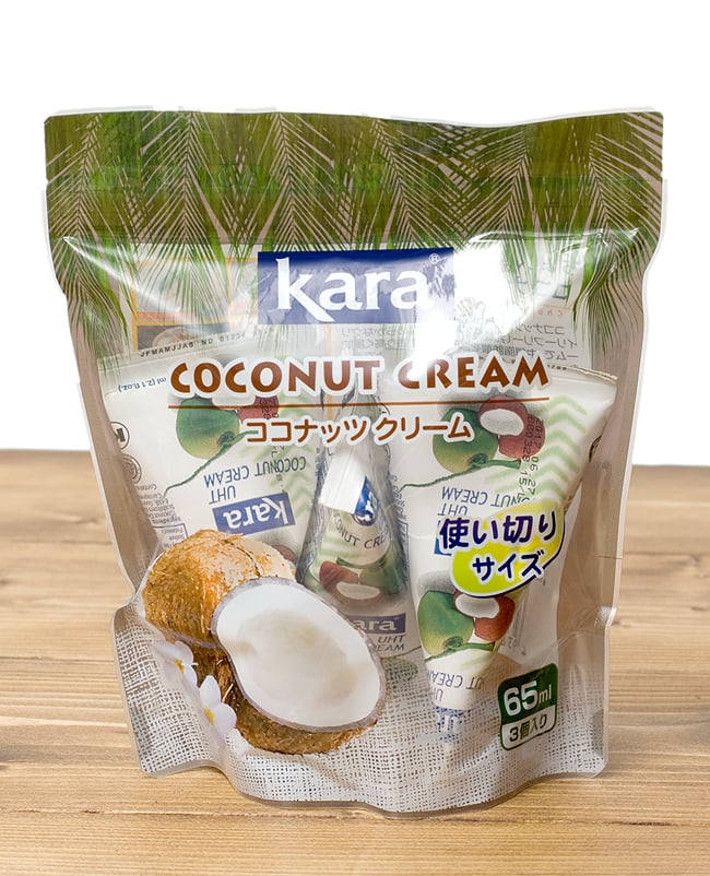 ココナッツクリーム 3個パック 65ml×3個入 【Kara】の写真